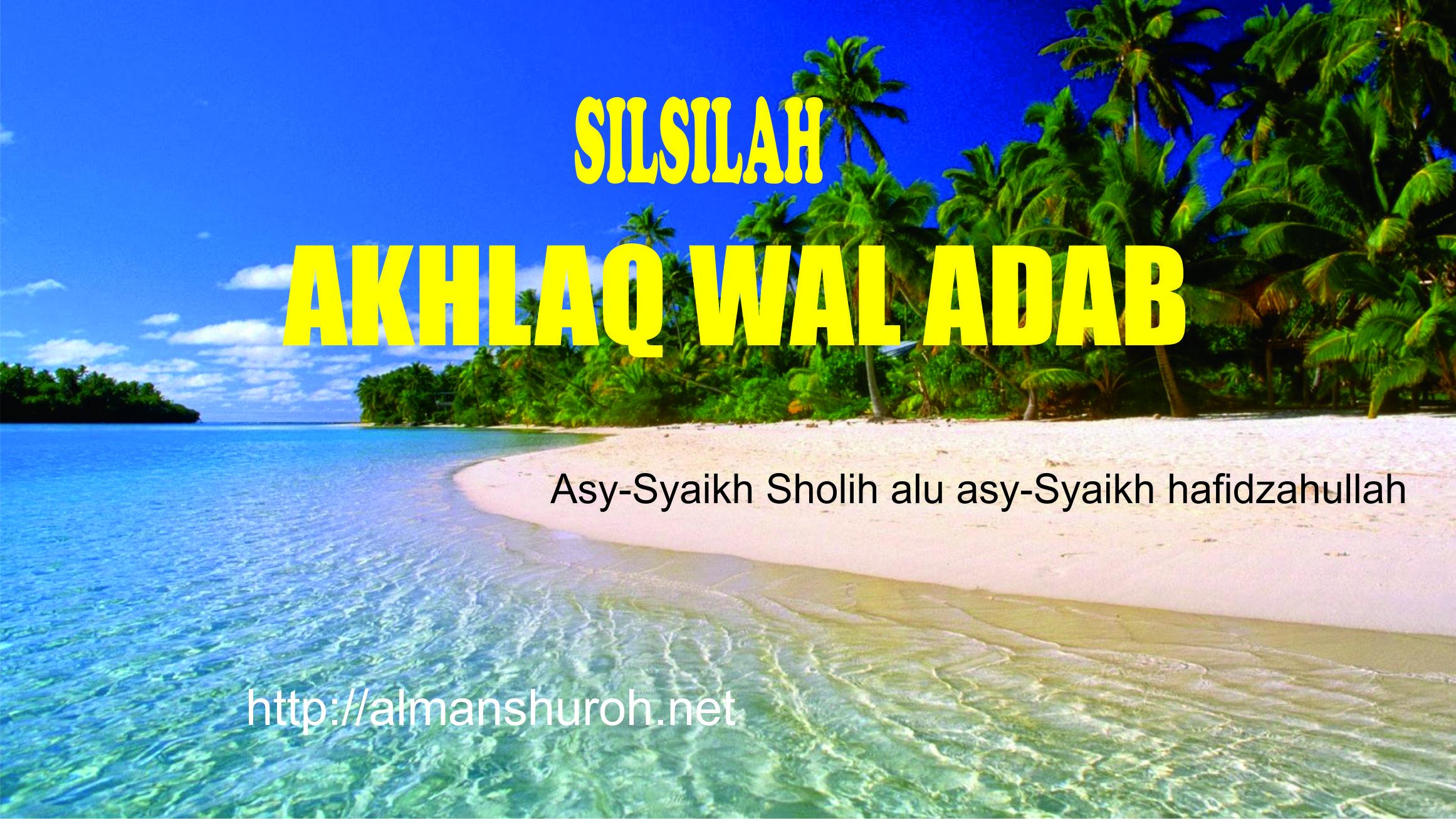 "SILSILAH AKHLAQ WAL ADAB asy-Syaikh Sholih alu asy-Syaikh hafidzahullah HAK-HAK PERSAUDARAAN Hak Pertama : ""أن يحب أخاه لله لا لغرض من الدنيا""  ""Hendaknya seorang mencintai saudaranya ""lillah"" (karena Allah), […]"
