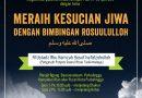 """TABLIGH AKBAR """"MERAIH KESUCIAN JIWA DENGAN BIMBINGAN ROSUULULLOH"""" Ustadz Abu Hamzah Yusuf"""