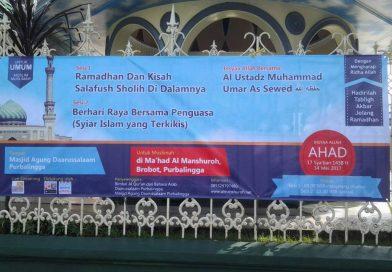 Audio Tabligh Akbar Romadhon dan Kisah Salafushsholih di Dalam – Ustadz Muhammad Umar Assewed