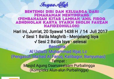 Audio Bentengi Diri dan Keluarga dari Pemahan Menyimpang – Ustadz Muhammad Rijal Lc