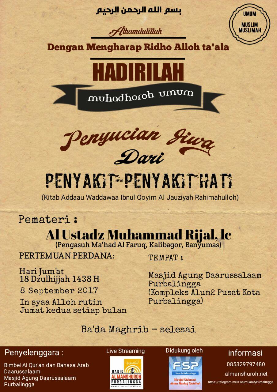 Audio PENYUCIAN JIWA DARI PENYAKIT PENYAKIT HATI – Ustadz Muhammad Rijal Lc