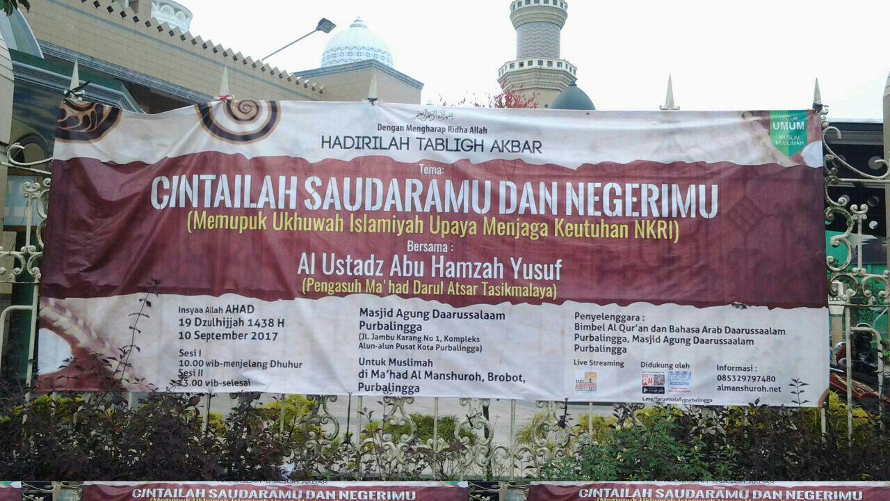 AUDIO CINTAILAH SAUDARAMU DAN NEGERIMU – Ustadz Abu Hamzah Yusuf
