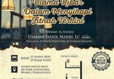 Audio Taushiyah Khusus BIMBINGAN ULAMA KIBAR dalam MENYIKAPI FITNAH TERKINI (Ash Sho'afiqah) – Ustadz Usamah Faishol Mahri Lc