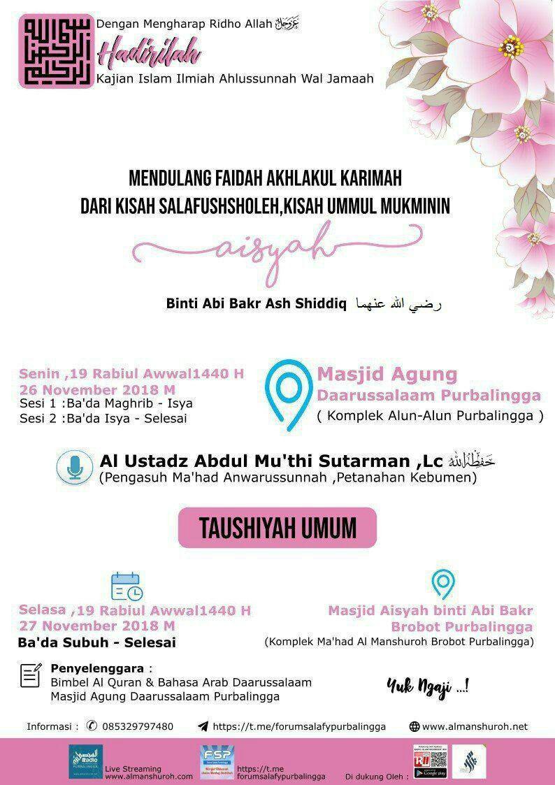 Audio Muhadharah Ustadz Abdul Mu'thi Lc Bulan Robiul Awal 1440 H