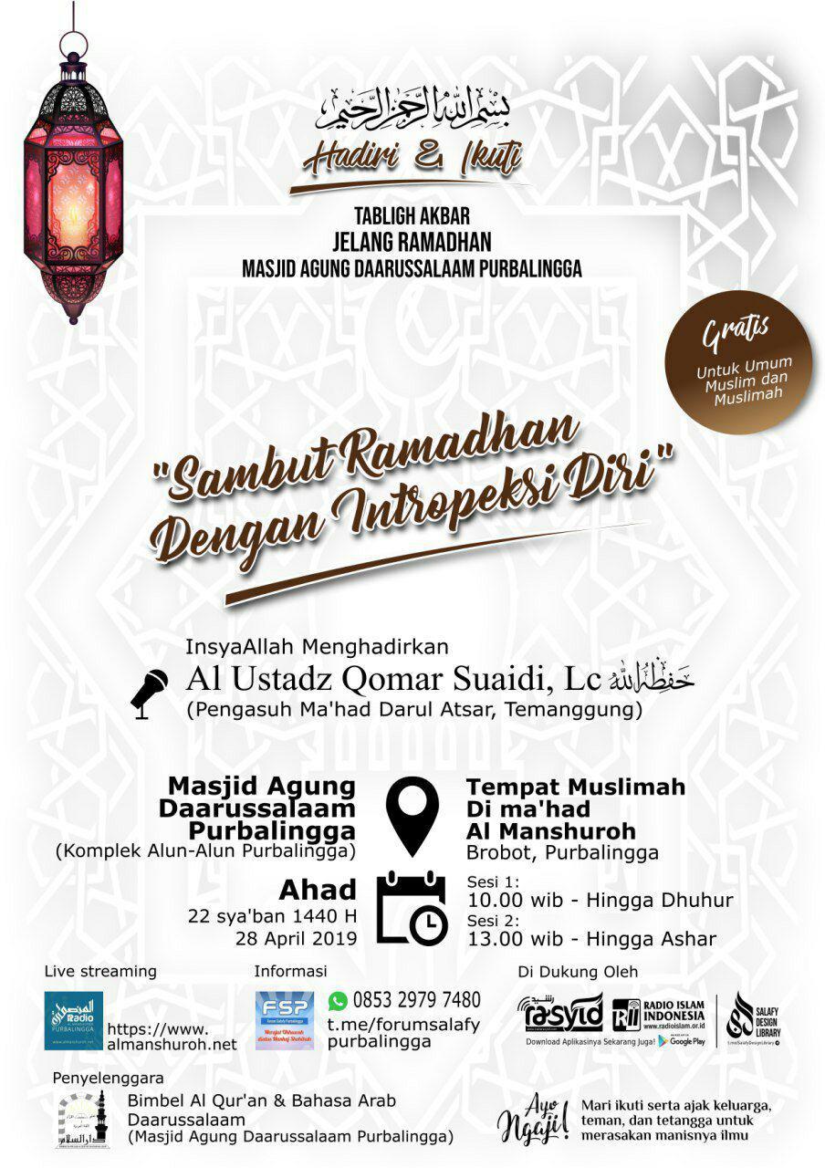 Tabligh Akbar : Sambut Ramadhan dengan Instropeksi Diri – Ustadz Qomar Suaidi Lc