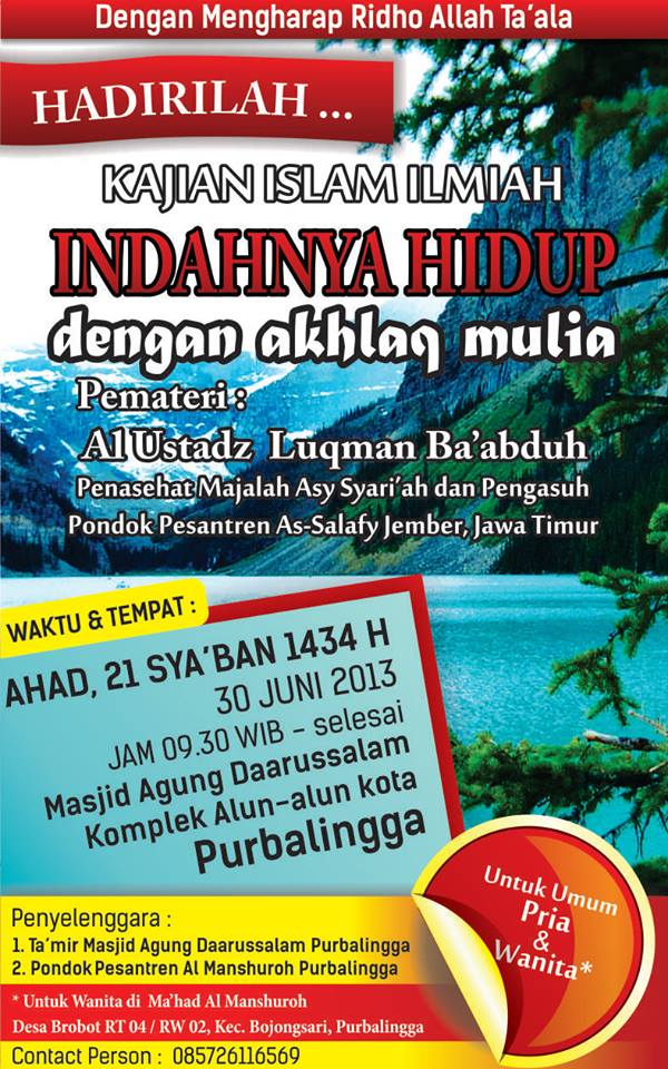 Tabligh Akbar 30 Juni 2013 bersama Ust Luqman Ba'abduh