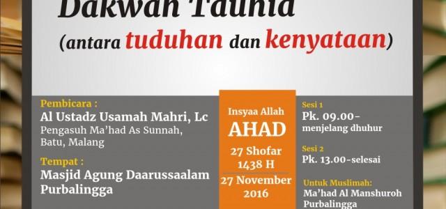 بسم الله الرحمن الرحيم 📢 Kembali hadir Tabligh Akbar Ahlussunnah wal Jamaah di Purbalingga, in syaa Alloh 📆 Ahad, 27 Shofar 1438 H / 27 November 2016 💫 Menghadirkan : […]