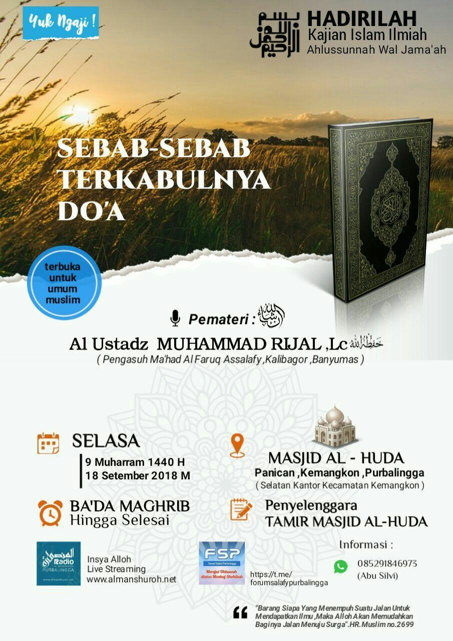 AUDIO SEBAB SEBAB TERKABULNYA DOA (Bahasa Jawa) – Ustadz Muhammad Rijal Lc
