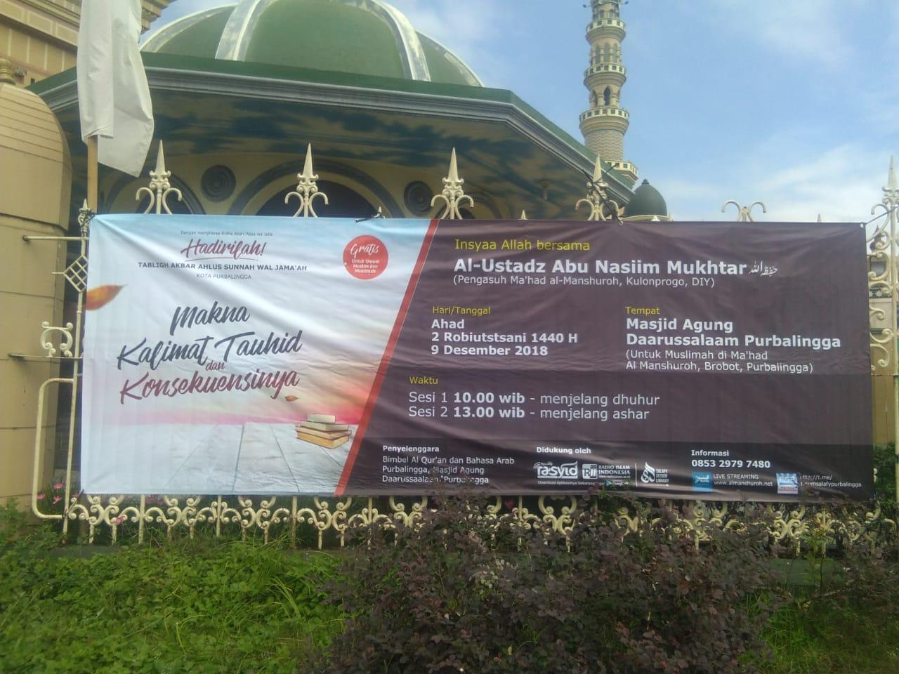 Audio Muhadharah Ustadz Abu Nasim Mukhtar Bulan Robiuttsani 1440 H di Purbalingga