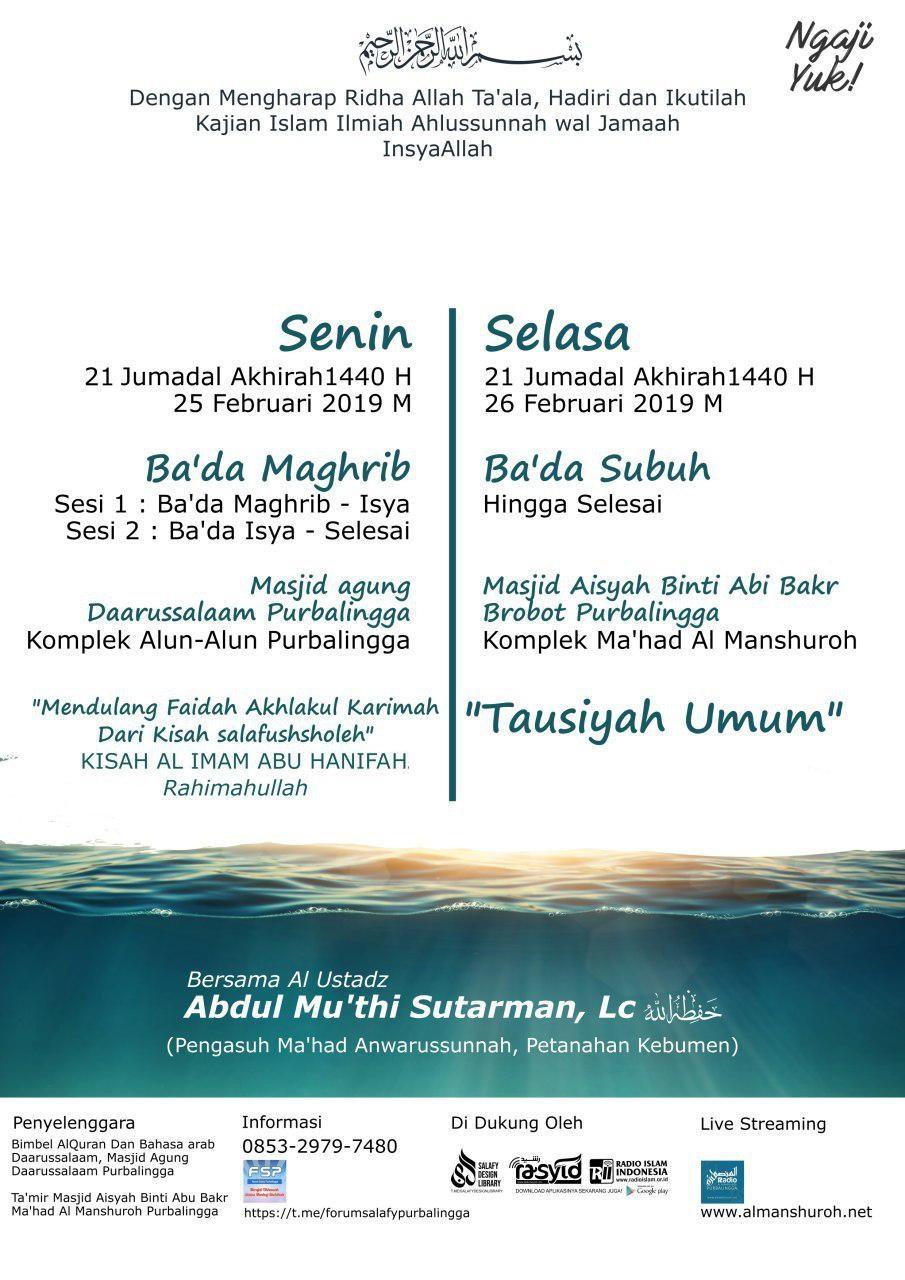Audio Kajian Kisah Al Imam Abu Hanifah rahimahullah – Ustadz Abdul Mu'thi Sutarman Lc