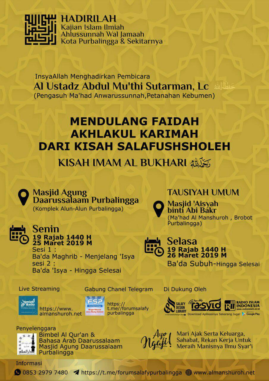 Audio Kajian Kisah Al Imam Bukhari rahimahullah – Ustadz Abdul Mu'thi Sutarman Lc