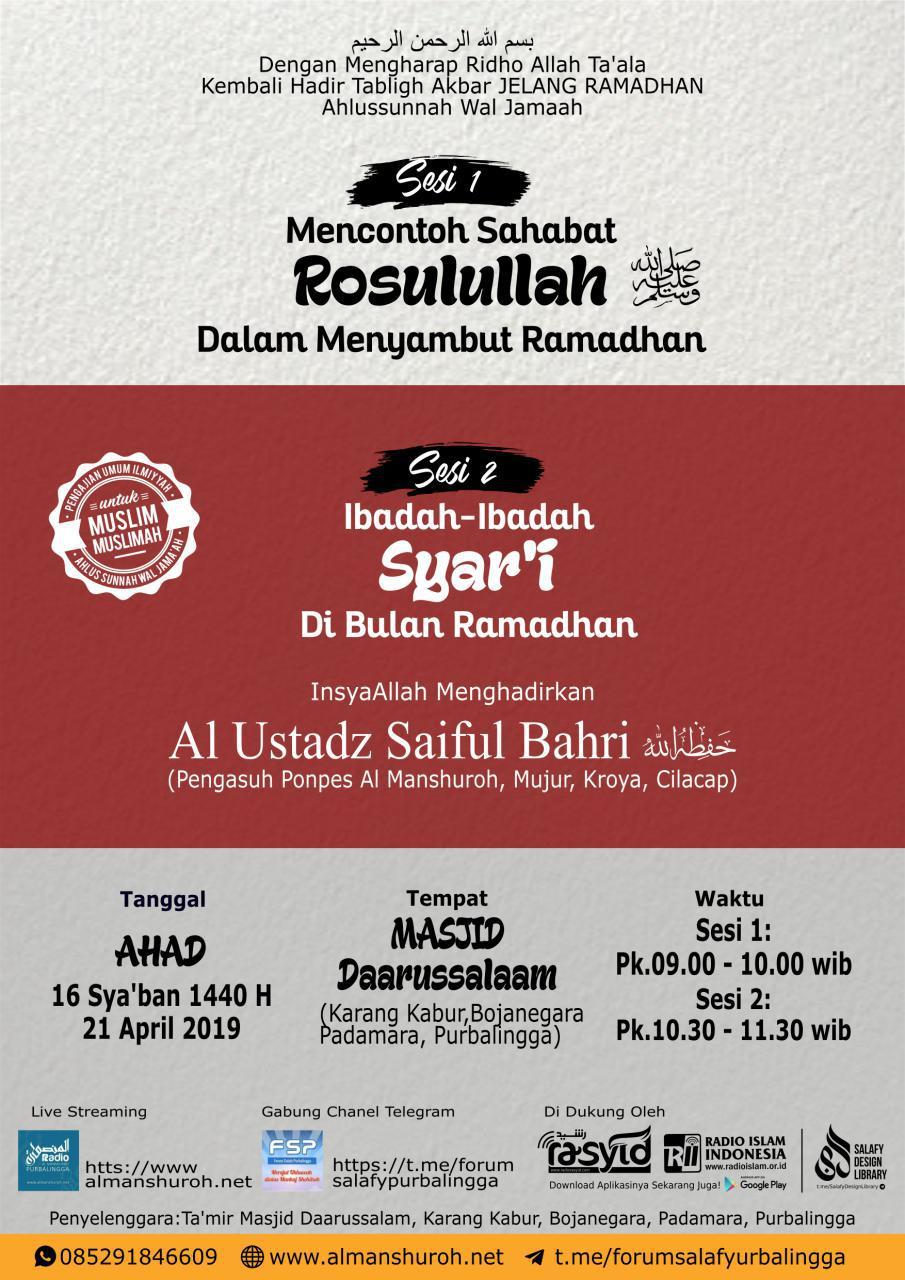 Tabligh Akbar Jelang Ramadhan 1440 H – Ustadz Saiful Bahri