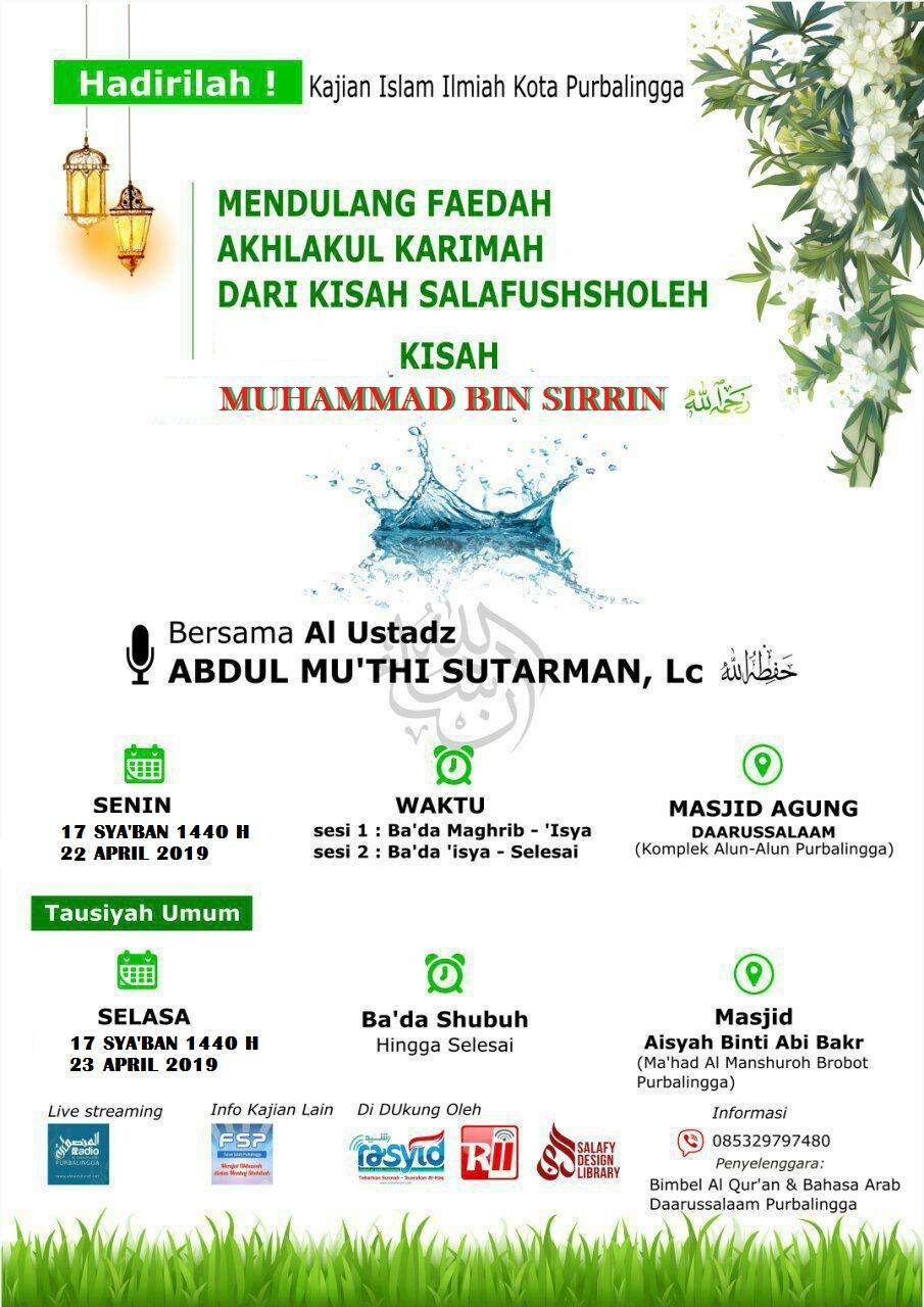 Audio Kajian Kisah Muhammad Bin Sirin rahimahullah – Ustadz Abdul Mu'thi Sutarman Lc