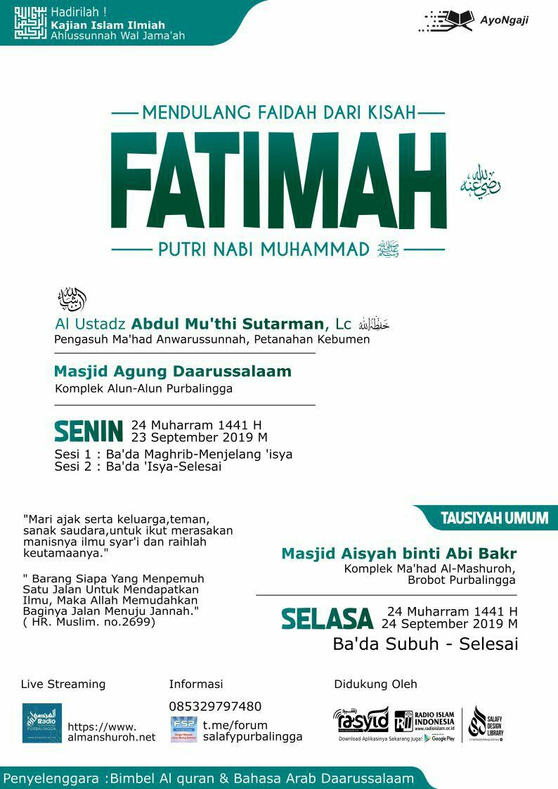 AUDIO KAJIAN Ustadz Abdul Mu'thi – Mendulang Faidah dari Kisah Fathimah  رضي الله عنها Putri Nabi ﷺ