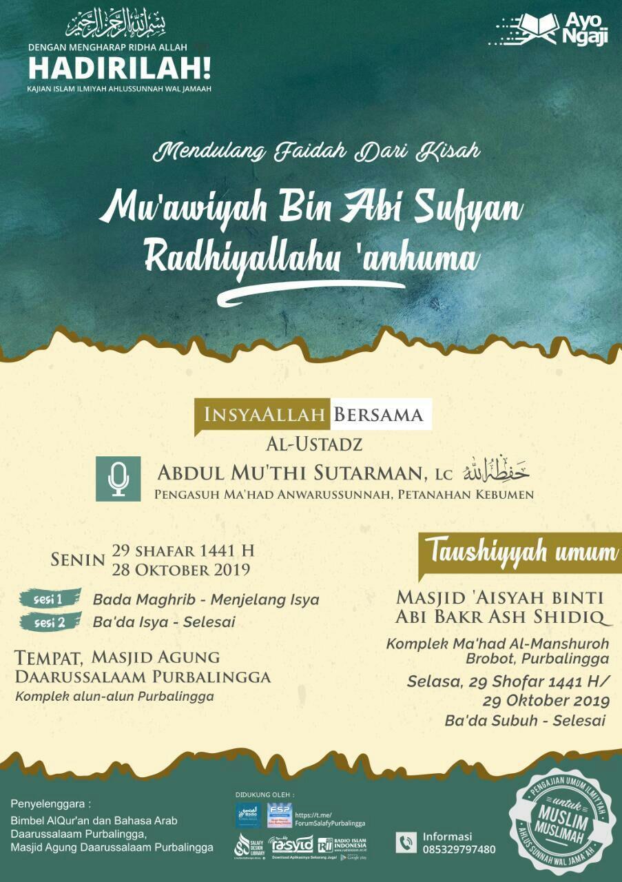 Audio Kisah Muawwiyah bin Abi Sufyan – Ustadz Abdul Mu'thi Lc
